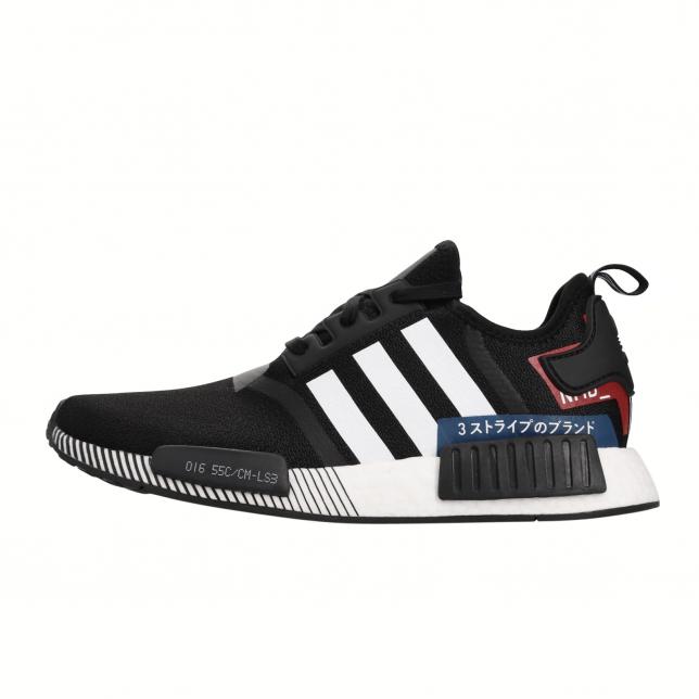 Buy Adidas Nmd R1 Core Black Cloud White Lush Blue Kixify
