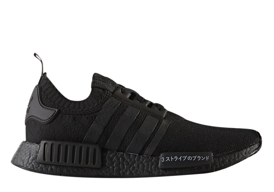 Buy Adidas Nmd R1 Primeknit Japan Triple Black Kixify Marketplace