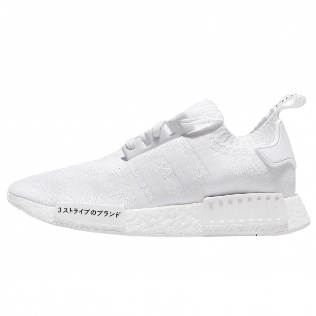 Buy Adidas Nmd R1 Primeknit Japan Triple White Kixify Marketplace