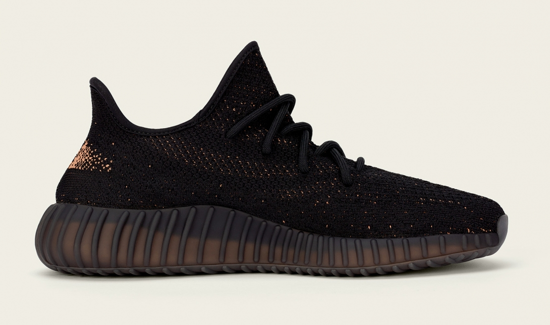 26842552298e9 BUY Adidas Yeezy Boost 350 V2 Copper
