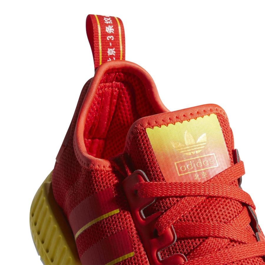 Adidas Nmd R1 Beijing