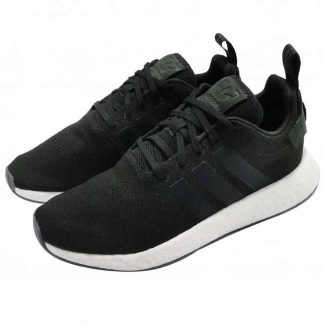 nmd r2 core black