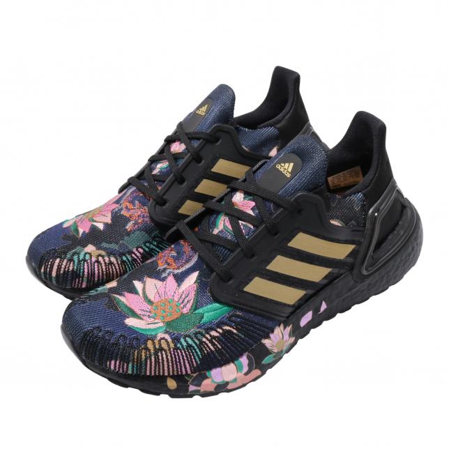 BUY Adidas Ultra Boost 2020 CNY Black