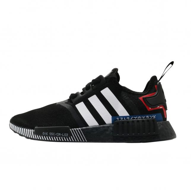 Adidas Nmd R1 Core Black Cloud White Lush Blue Sneakerdeals