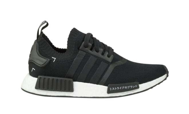 adidas r1 japan black